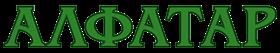 alfatr-logo